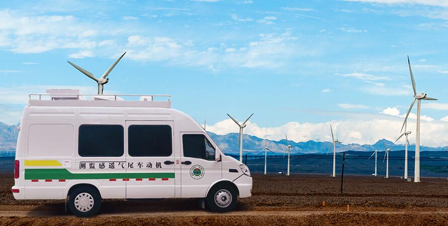 环境监测车系列